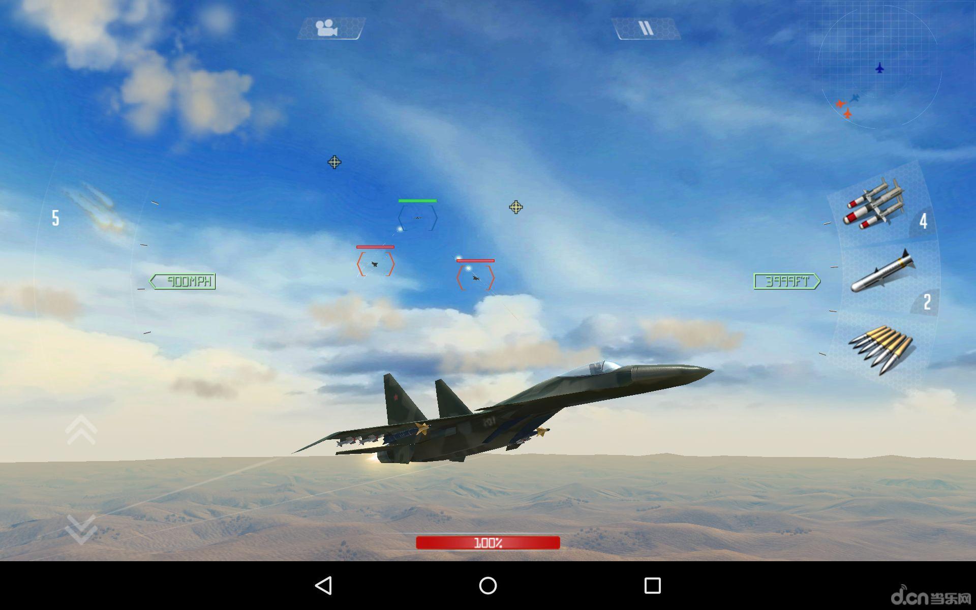 游戏提供了超过40架喷气式飞机和超过40亿平方英尺的