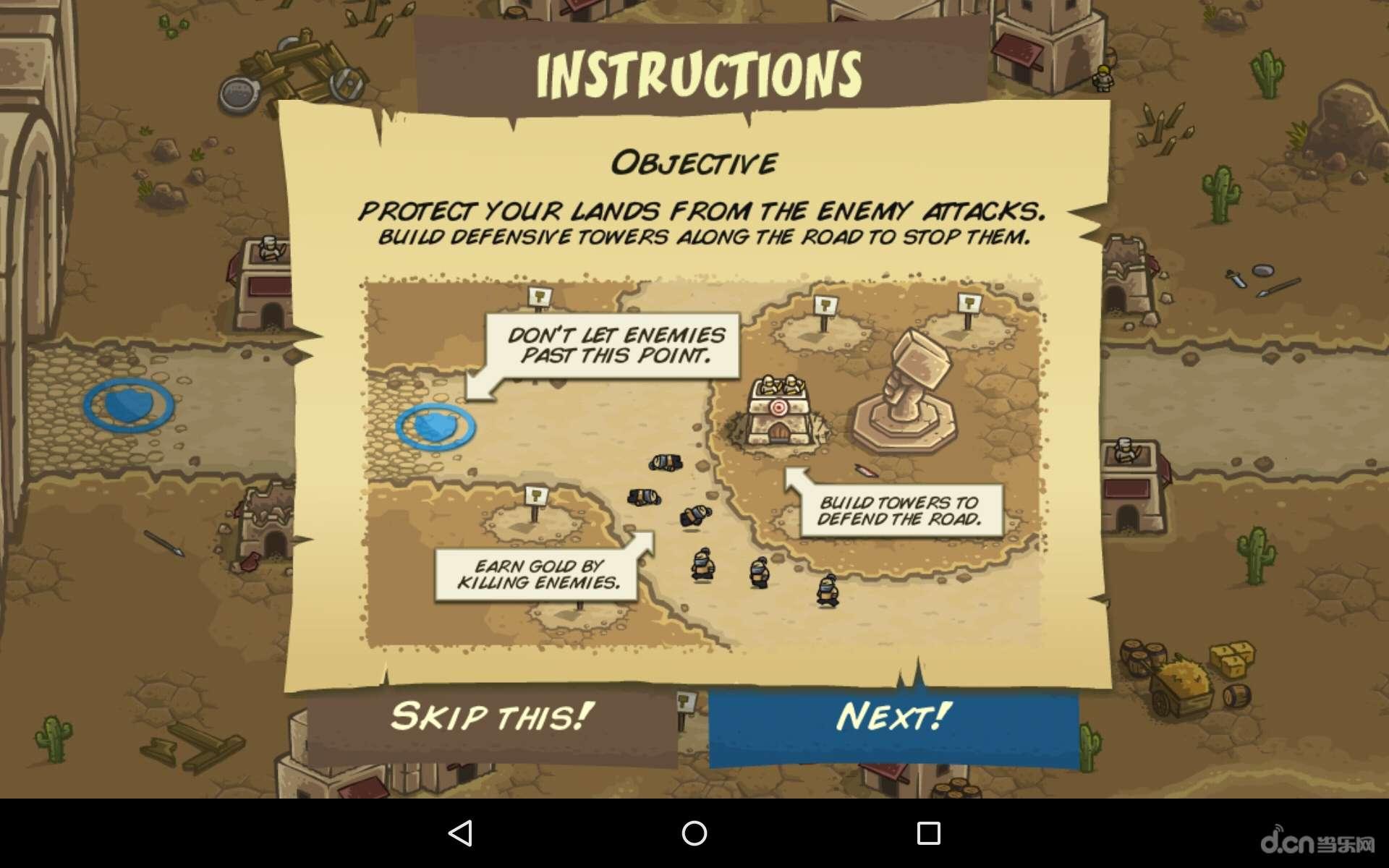 王国保卫战:前线汉化版(含数据包)_截图