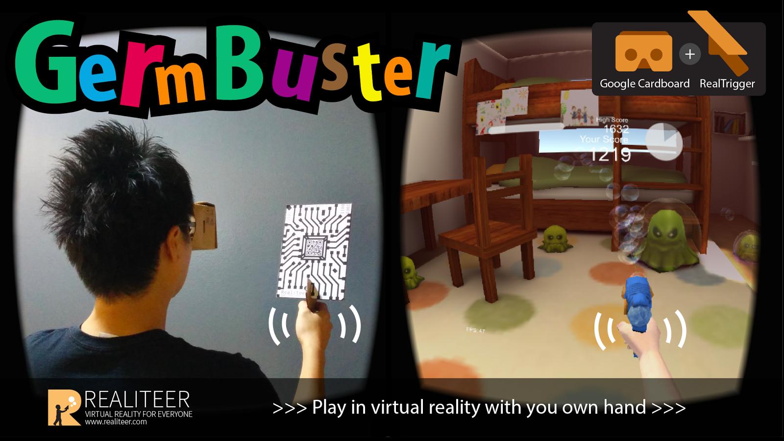 泡泡枪VR图1