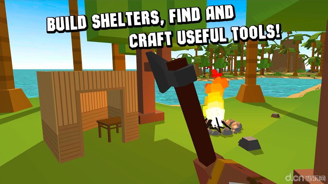 简介 《像素孤岛求生 cube island survival simulator》是一款冒险