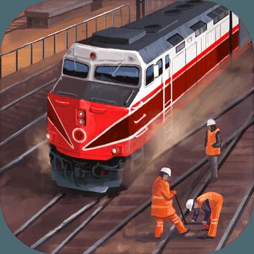 火车站-铁轨上的游戏